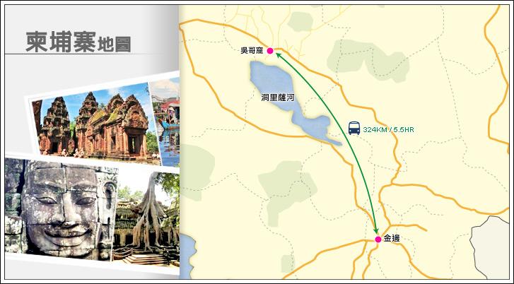 特選金邊吳哥~一次遊雙城、入住精選飯店、市場低價(含稅)