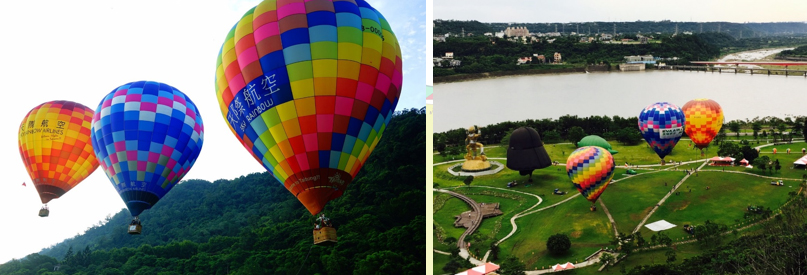 【石門熱氣球節桃園自在遊】賞石門熱氣球。品味超鱻活
