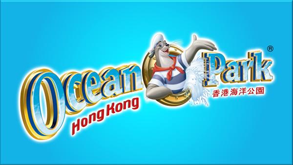 香港瘋玩海洋公園自由行3日
