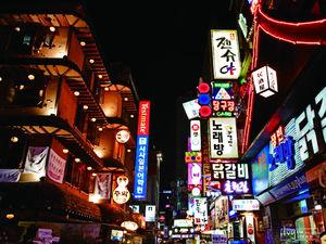 韓亞航空首爾自由行4天
