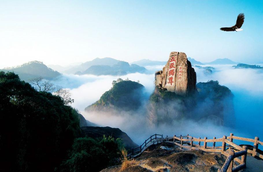 山東泰山雙遺產、儒家孔孟之旅、歐風青島8日遊