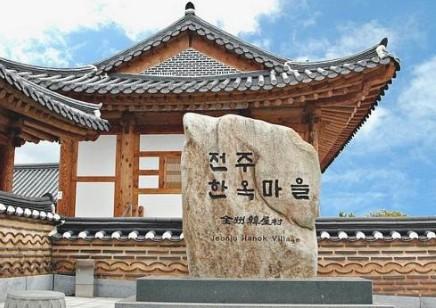 滑雪吧韓國、全洲古城韓服、米其林美食推薦 五日